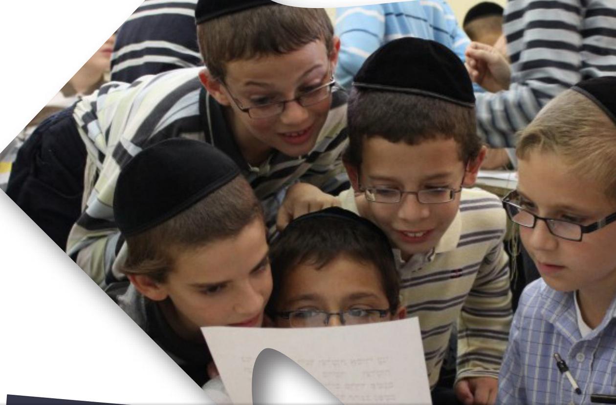 """על ישראל להשקיע בלימודי ליבה, קרי מדעים, מתמטיקה ושפות זרות לשם כישורים שיאפשרו לחרדים שרוצים לעבוד למצוא עבודה"""""""