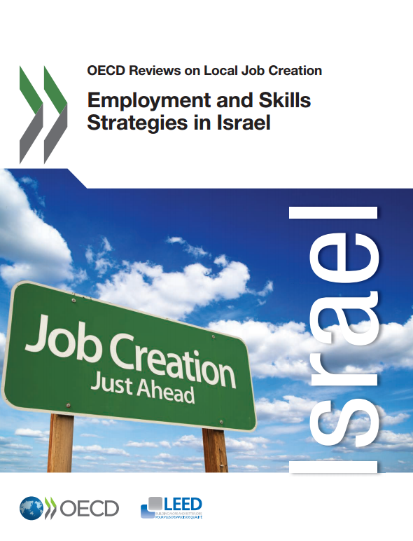 תעסוקה בישראל