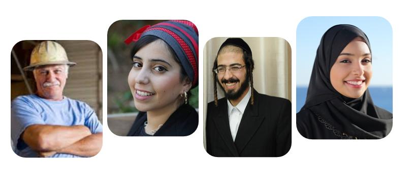 """""""לישראל אין את הפריבילגיה לוותר על אוכלוסיות מסוימות וכדי שישראל תצמח היא חייבת להשתמש בכישורים של כלל הקבוצות בחברה"""""""