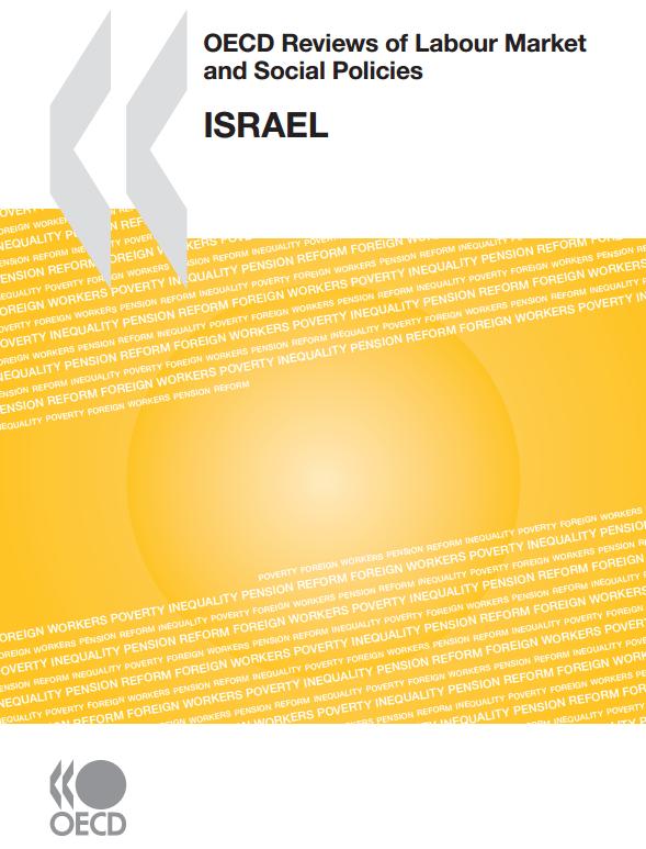 תעסוקה ורווחה בישראל