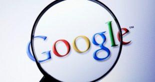 גוגל google