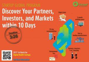 Startup Global Program1