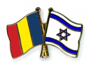 Flag-Pins-Romania-Israel