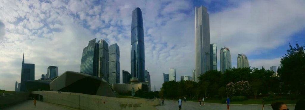 Central Business District in Tianhe