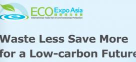חברות ישראליות בתחום האנרגיה והסביבה? הצטרפו לתערוכת Eco Expo בהונג קונג