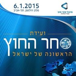 FTA conference banner1