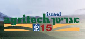 Agritech_2015