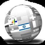 taiwan_israel