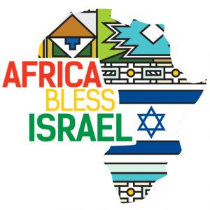 שFRICA BLESS ISRAEL