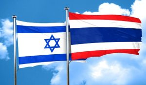 Israel flag with Thailand flag, 3D rendering
