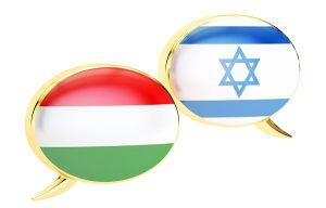 Speech bubbles, Hungarian-Israeli conversation concept. 3D rende