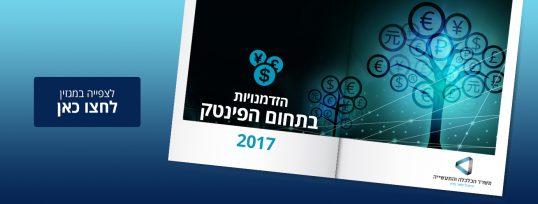 Fintech_Mag