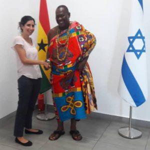 אילת קארפ גאנה