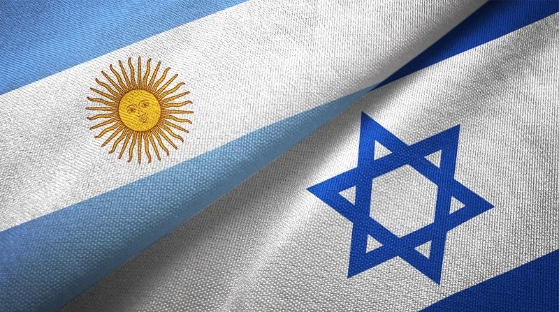 דגל ישראל משולב עם דגל ארגנטינה