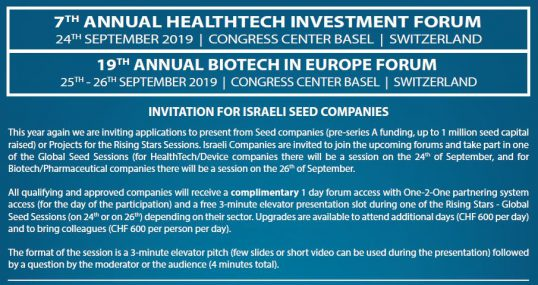 invitation for Israeli seed companies
