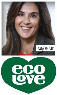 eco love Hani A