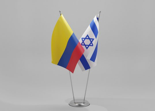 colombia_israel