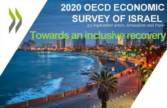 """דו""""ח דו שנתי של ה- OECD על ישראל"""